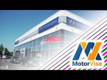 Customer Video - Used Car Sales